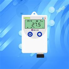 wifi温湿度记录仪厂家