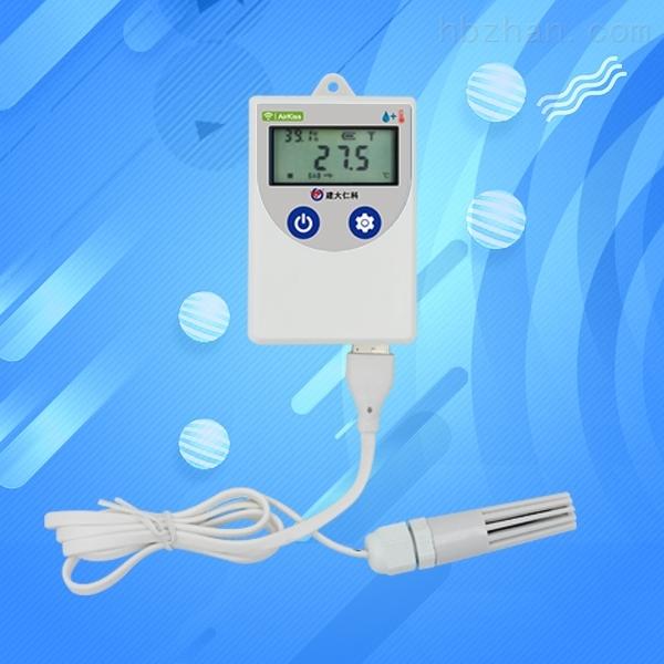 无线温湿度记录仪建大仁科