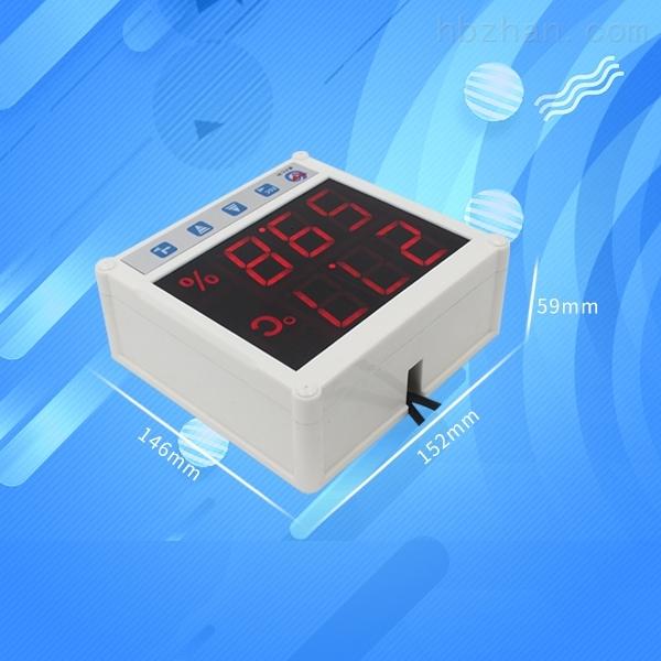 济南大屏液晶温湿度传感器