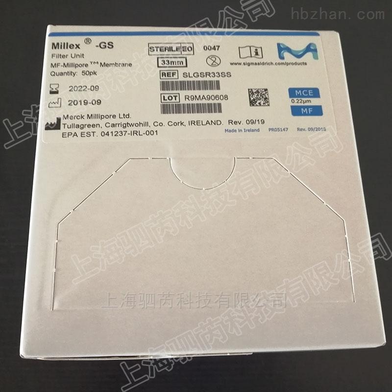 默克millipore Millex-GS针头过滤器 50/PK