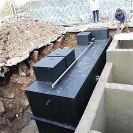 专业厂家生活一体化污水处理设备定制型号