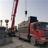 苏州一体化餐饮污水处理成套设备使用参数