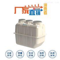 净化槽污水处理设备