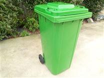塑料垃圾桶240L挂车带轮子 环卫垃圾车