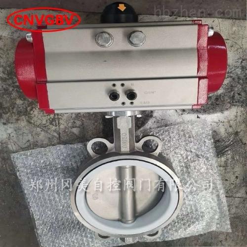 气动不锈钢耐酸碱对夹蝶阀GMD671F-16P