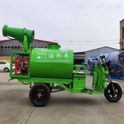 翔安电动车发电机组除尘喷雾机
