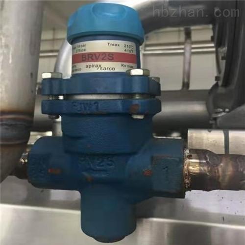 斯派莎克BRV2S直接作用式減壓閥