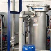 HCCF食品厂用臭氧发生器