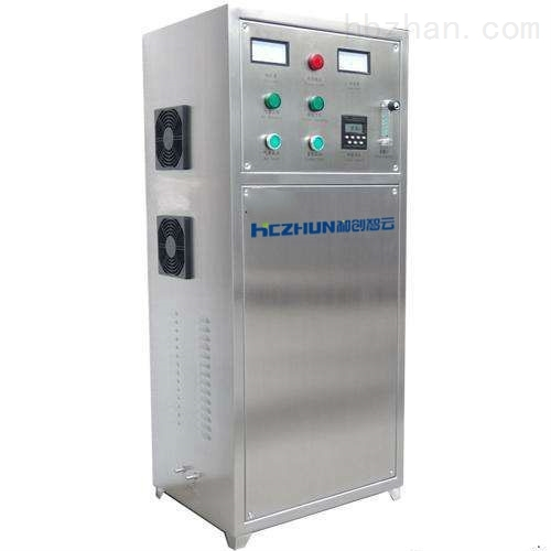 广州小型号臭氧发生器