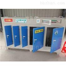 低温等离子废气除臭设备