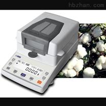 棉花水分测定仪