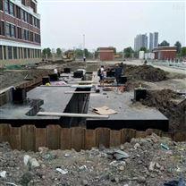 大型地埋式学校污水处理设备质优价廉