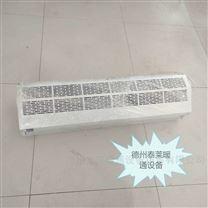 热风幕FM、RFM、RFMS空气幕 /离心空气幕/热水空气幕