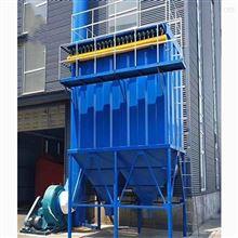 hz-91环振工业烟尘处理设备锅炉布袋除尘器