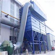 hz-111环振厂家批发锅炉布袋除尘器 除尘设备