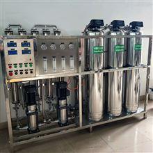 DK水处理设备 二级反渗透纯化水设备供应