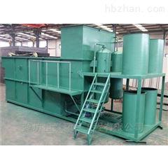 ht-609唐山市一体化污水处理设备的简单介绍