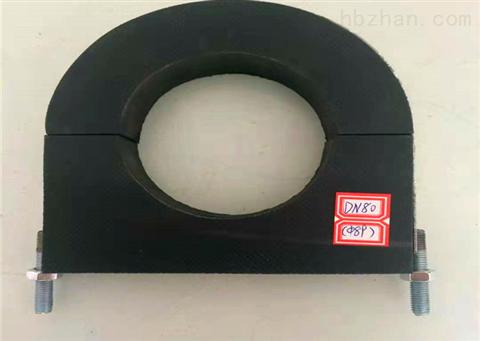 空调支架橡塑绝热管托