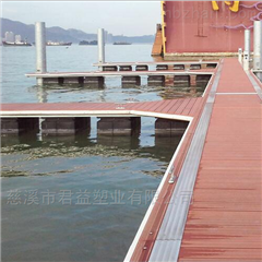 水上工程浮箱 游艇码头浮箱