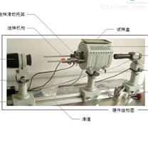 全自动连铸保护渣熔化温度测定仪