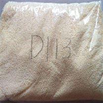 D113大孔弱酸性阳离子交换树脂价格行情