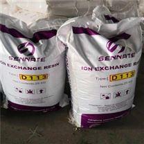 磷去除吸附树脂除硝酸盐树脂 制糖脱色树脂