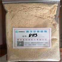 D113阳离子交换树脂生产厂家