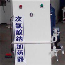 三明消毒设备次氯酸钠投加器