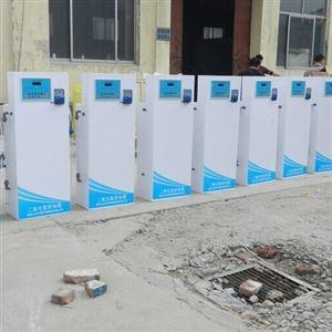HT深圳自来水消毒设备次氯酸钠投加器