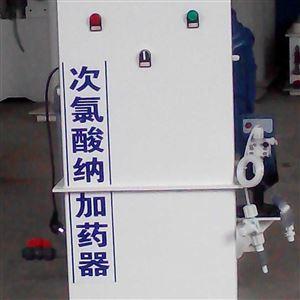 HT小型医院污水处理消毒次氯酸钠投加器
