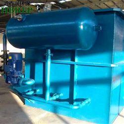 泰安印染废水高效气浮机|鸿百润环保