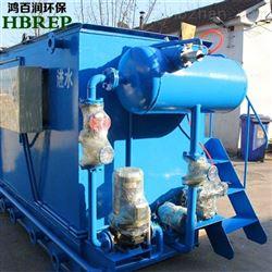 JPF-60平流式溶气气浮机 支持定制|鸿百润环保