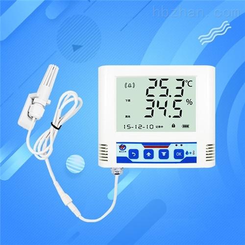 温湿度记录仪大屏液晶内置蜂鸣器
