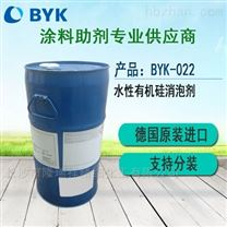 一款用于水性体系消泡剂BYK-011
