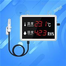 RS485数字大屏LED温度湿度仪温湿度计