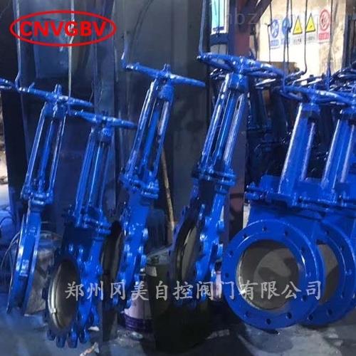 铸钢刀型闸阀GMPZ73H/X