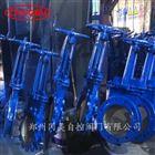 PZ73X/H铸钢刀型闸阀GMPZ73H/X
