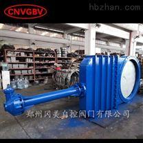 大口径铸钢刀型闸阀GMPZ73H/X-10C