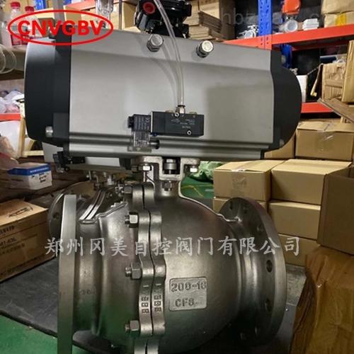 不锈钢304气动法兰球阀GMQ641F-16P
