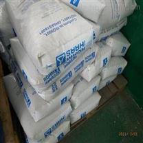 鍋爐除氧劑供應價格