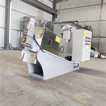 造纸污泥干化处理设备