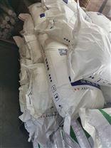 芳香族惰性有机物废水处理吸附树脂郑州西电