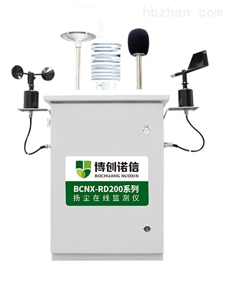扬尘在线环境监测仪系统