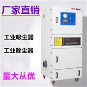 MCJC-7500漩涡除尘器