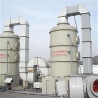 BS系列废气酸雾净化喷淋塔