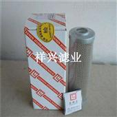 FBX-160×10供应FBX-160×10液压油滤芯使用长久