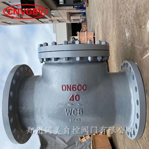 正国标带材质重型铸钢卧式止回阀GMH44H