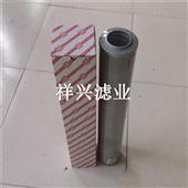 FBX-160×30FBX-160×30液压油滤芯应用广泛
