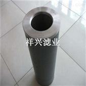 FBX-400×3FBX-400×3液压油滤芯生产厂家