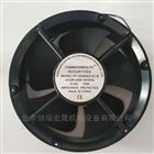 機箱用三協風機FP20060EX-S1-B 220V/380V